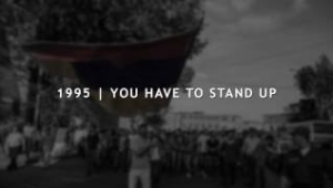1995 You Have To Stand Up - Unknown