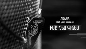 Adana Project feat. Andre Simonian - Ime Ches Gitem